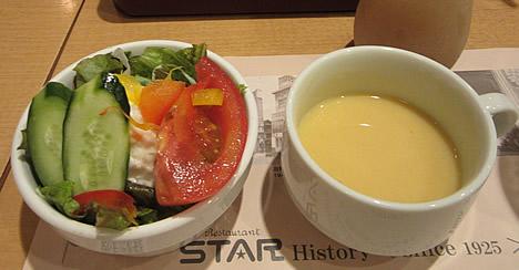 洋食STAR