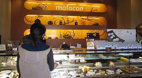 T-mafacon(Tマファッソン)