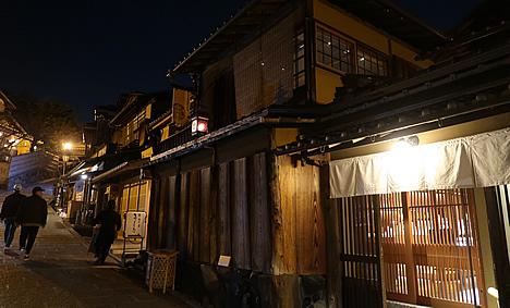 スターバックスコーヒー東山八坂店