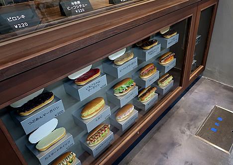 田島のパン