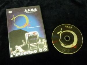 鬼太鼓座DVDアルバム