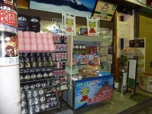 2010祇園祭 店舗正面