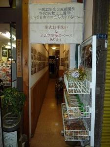 2010祇園祭 お手洗い通路