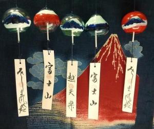 三島風鈴 富士山風鈴 全5種類