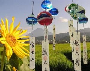 夏富士と富士山風鈴