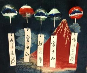 三嶋風鈴 富士山シリーズ 5種