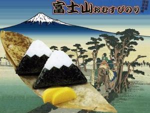 富士山おむすび海苔 イメージ