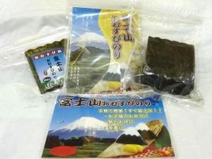 富士山おむすび海苔 3種類