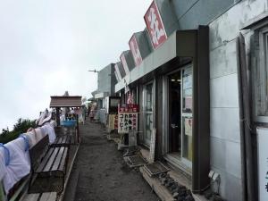 20100825  富士宮口6合目宝永山荘