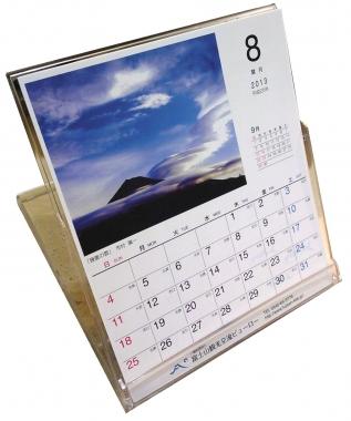 富士山カレンダー 2013 東海道表富士 卓上カレンダー