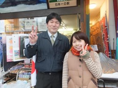 富士山コーン 静岡第一テレビ まるごとワイド 東海道表富士 富士山専門店