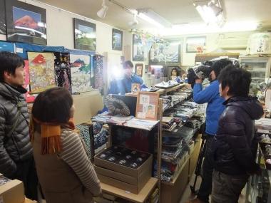 富士山Tシャツ 静岡第一テレビ まるごとワイド 東海道表富士 富士山専門店