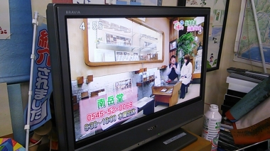 とびっきり静岡 岳南鉄道 吉原 東海道表富士