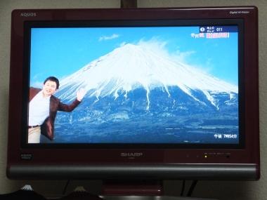 富士山LOVE NHK静岡 富士山専門店