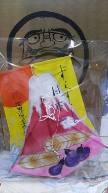 富士山 世界遺産 吉原商店街 富士山専門店 凧っ平 和凧