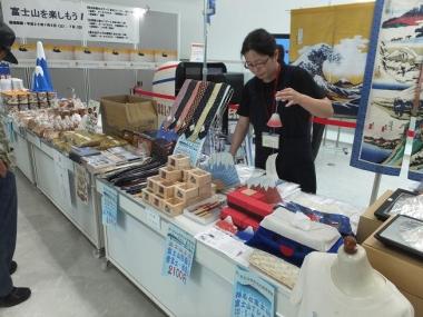 富士山静岡空港 世界遺産 村山古道 東海道表富士