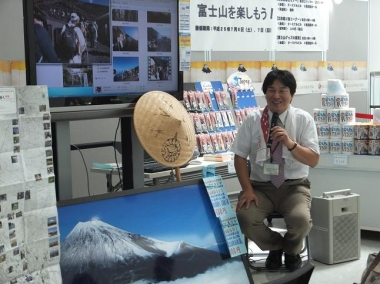 富士山静岡空港 世界遺産 村山古道 東海道表富士 セミナー