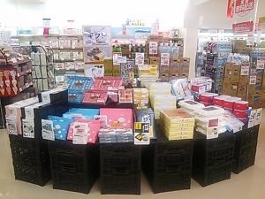 富士山 グッズ 東海道表富士 アピタ銘店 ビアゴ銘店