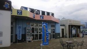 富士山 グッズ 東海道表富士 新富士駅 ステーションプラザ 道の駅 富士