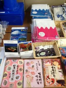 富士山 グッズ 東海道表富士 あれこれ屋 新富士駅 道の駅富士