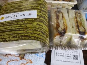 富士山専門店 東海道表富士 吉原商店街 一の市 富士山焼きそば がんもいっち 厚焼き玉子 富士山ブレッド