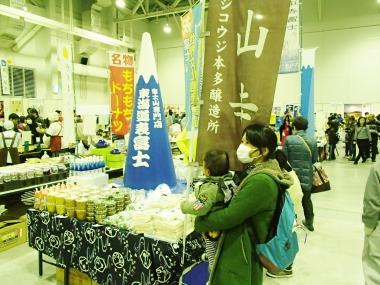 富士山 専門店 東海道表富士 西川卯一 村山登山道 ガイド 海から登山