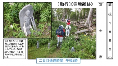 富士山 専門店 東海道表富士 西川卯一 村山登山道 ガイド 海から登山 講師