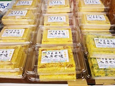 富士山 ギフト 土産 東海道表富士 吉原商店街 富士山焼きそば 克さん 厚焼き玉子