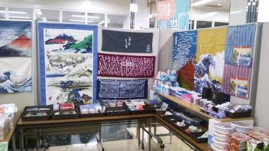 富士山専門店 東海道表富士 新富士駅 あれこれ屋 富士山グッズ 土産 暖簾 手拭い 富士山コーン