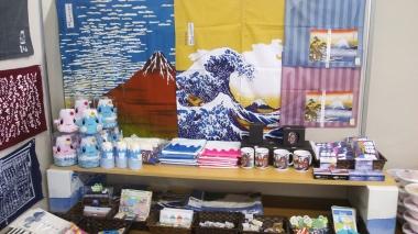 富士山専門店 東海道表富士 新富士駅 あれこれ屋 富士山グッズ 土産 暖簾 おしゃべり富士山 富士山コーン