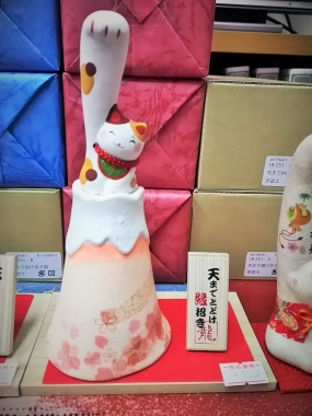 富士山 小物 飾り 新年 土鈴 験担ぎ 干支 東海道表富士 富士山専門店