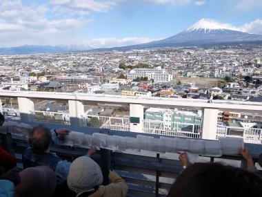 富士山専門店 東海道表富士 登山ガイド 下山ガイド しずおか遊びたい券 村山古道 ルート3776 西川卯一 日本一の富士山