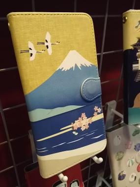 富士山カバー