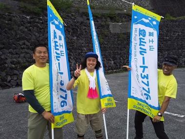 やつい いちろう ルート3776 ゼロ富士 海から 西川卯一 東海道表富士