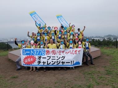 富士市 富士山 ルート3776 登山ガイド 西川卯一 東海道表富士 田子の浦