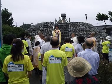 大和修験道 富嶽両界峯入り修行 海から ゼロ富士 村山 古道 西川一潤 卯一 東海道表富士
