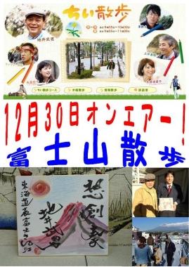 20111222_2181312.jpg