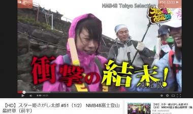 NMB48富士登山6.JPG