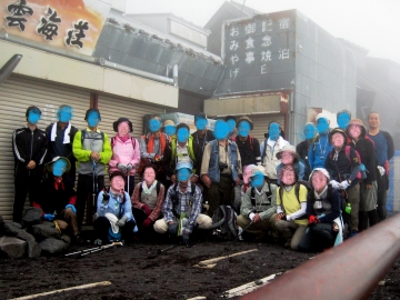 東海道表富士 富士山専門 ガイド 西川卯一 村山古道 ルート3776 ゼロ富士