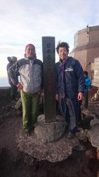富士山専門 東海道表富士 西川卯一 村山古道 ルート3776 ゼロ富士 下山ツアー 登山ガイド