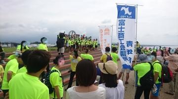 富士山専門店 東海道表富士 西川卯一 ルート3776 ゼロ富士 チャレンジ3776