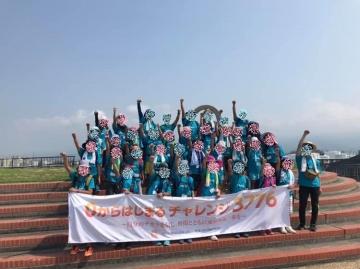 東海道表富士 富士山専門店 西川卯一 チャレンジ3776 ゼロ富士 ルート3776 村山古道