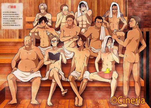 「おっさん 全裸」の画像検索結果