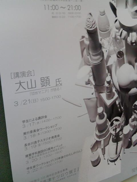 20100121134706.jpg