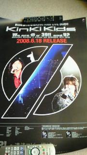 KinKiKids DVDΦ♪