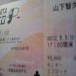 20120724_154114.jpg