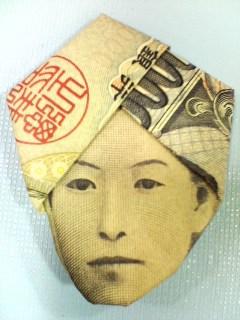 札 1000 方 円 折り