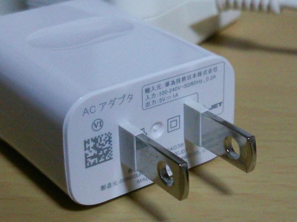 Huawei MediaPad T3 充電器