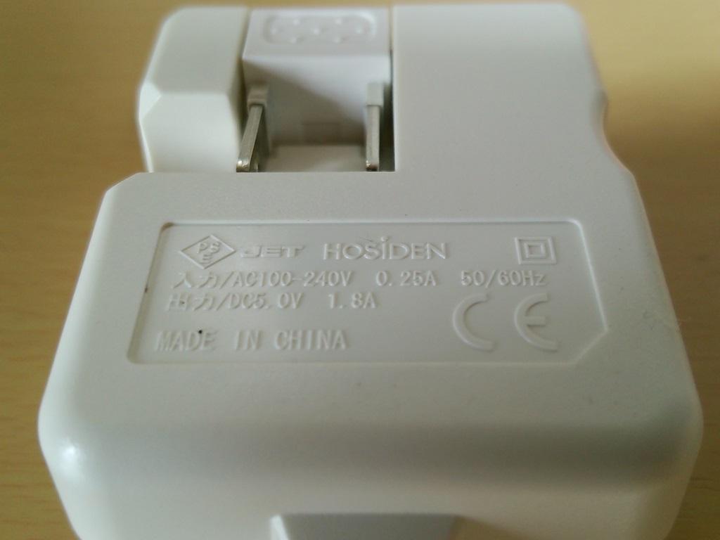 スマホ au純正 充電器