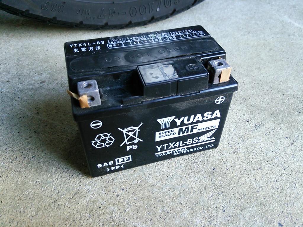 スーパーカブ バッテリー